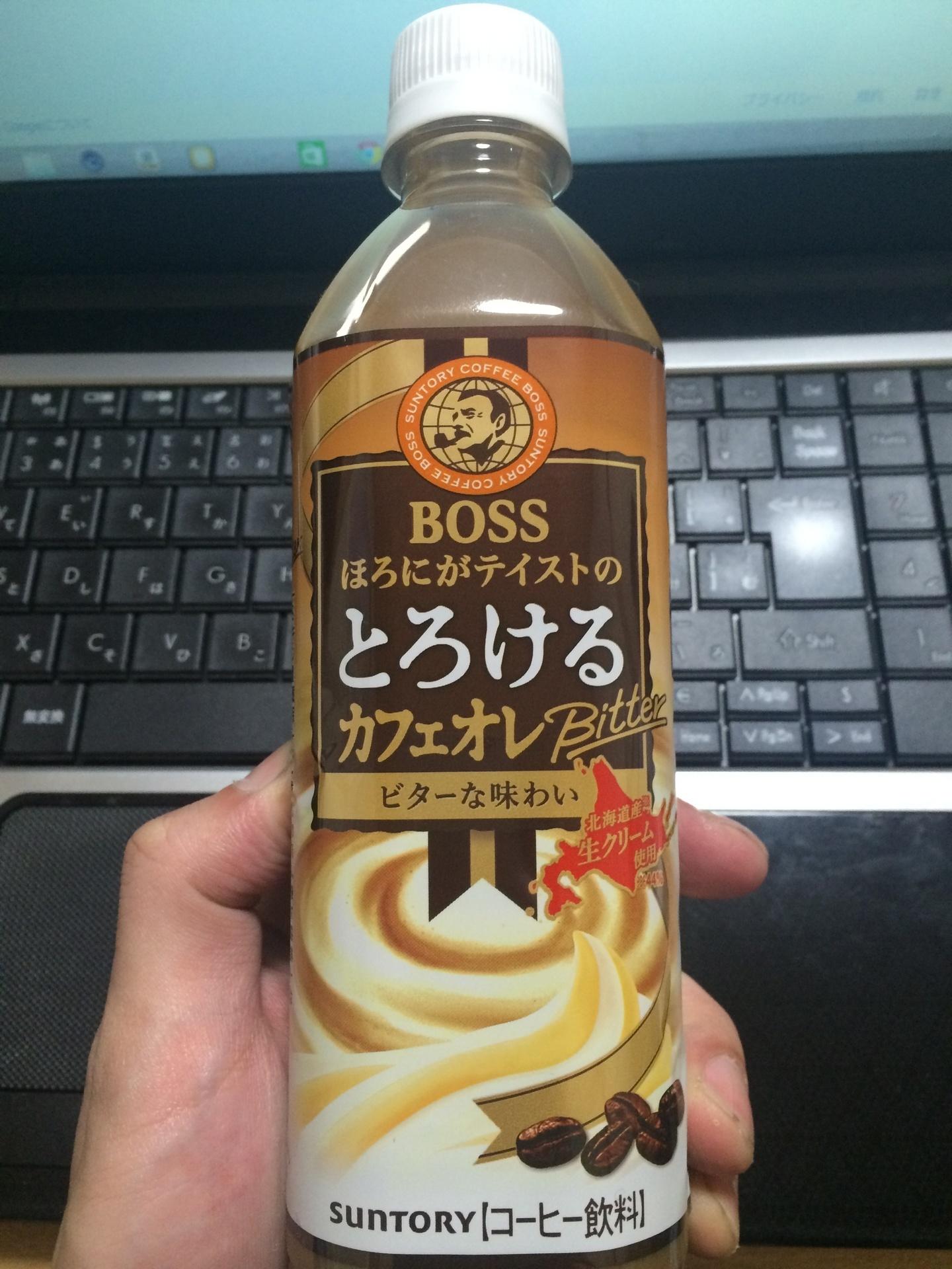 ボス とろける カフェ オレ